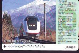 Carte Prépayée  Japon * TRAIN *  JR * IO * CARD * (4916) Japan Prepaid Card * ZUG * Karte * TREIN * IO * - Trains