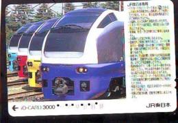 Carte Prépayée  Japon * TRAIN *  JR * IO * CARD * (4917) Japan Prepaid Card * ZUG * Karte * TREIN * IO * - Trains