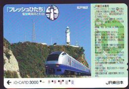 Carte Prépayée  Japon * TRAIN *  JR * IO * CARD * (4918) Japan Prepaid Card * ZUG * Karte * TREIN * IO * - Trains