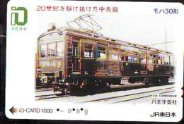 Carte Prépayée  Japon * TRAIN *  JR * IO * CARD * (4921) Japan Prepaid Card * ZUG * Karte * TREIN * IO * - Treinen