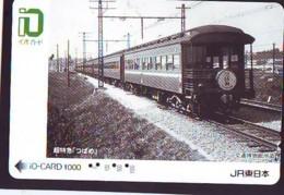Carte Prépayée  Japon * TRAIN *  JR * IO * CARD * (4922) Japan Prepaid Card * ZUG * Karte * TREIN * IO * - Treinen
