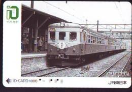 Carte Prépayée  Japon * TRAIN *  JR * IO * CARD * (4923) Japan Prepaid Card * ZUG * Karte * TREIN * IO * - Treinen