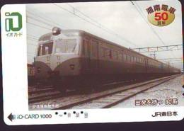 Carte Prépayée  Japon * TRAIN *  JR * IO * CARD * (4924) Japan Prepaid Card * ZUG * Karte * TREIN * IO * - Treinen