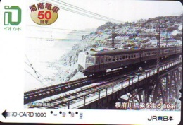 Carte Prépayée  Japon * TRAIN *  JR * IO * CARD * (4925) Japan Prepaid Card * ZUG * Karte * TREIN * IO * - Treinen