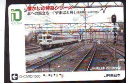 Carte Prépayée  Japon * TRAIN *  JR * IO * CARD * (4926) Japan Prepaid Card * ZUG * Karte * TREIN * IO * - Treinen