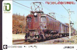 Carte Prépayée  Japon * TRAIN *  JR * IO * CARD * (4929) Japan Prepaid Card * ZUG * Karte * TREIN * IO * - Trains