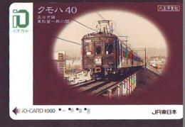 Carte Prépayée  Japon * TRAIN *  JR * IO * CARD * (4930) Japan Prepaid Card * ZUG * Karte * TREIN * IO * - Trains
