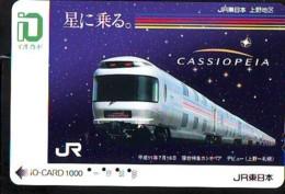 Carte Prépayée  Japon * TRAIN *  JR * IO * CARD * (4940) Japan Prepaid Card * ZUG * Karte * TREIN * IO * - Trains