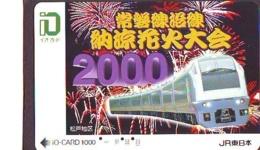 Carte Prépayée  Japon * TRAIN *  JR * IO * CARD * (4942) Japan Prepaid Card * ZUG * Karte * TREIN * IO * - Trains