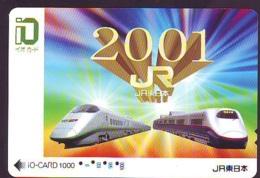 Carte Prépayée  Japon * TRAIN *  JR * IO * CARD * (4943) Japan Prepaid Card * ZUG * Karte * TREIN * IO * - Trains