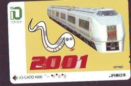 Carte Prépayée  Japon * TRAIN *  JR * IO * CARD * (4946) Japan Prepaid Card * ZUG * Karte * TREIN * IO * - Trains