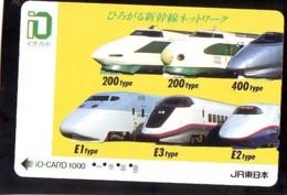 Carte Prépayée  Japon * TRAIN *  JR * IO * CARD * (4953) Japan Prepaid Card * ZUG * Karte * TREIN * IO * - Trains