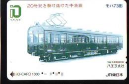 Carte Prépayée  Japon * TRAIN *  JR * IO * CARD * (4954) Japan Prepaid Card * ZUG * Karte * TREIN * IO * - Trains