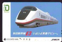 Carte Prépayée  Japon * TRAIN *  JR * IO * CARD * (4955) Japan Prepaid Card * ZUG * Karte * TREIN * IO * - Trains