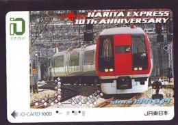 Carte Prépayée  Japon * TRAIN *  JR * IO * CARD * (4959) Japan Prepaid Card * ZUG * Karte * TREIN * IO * - Trains