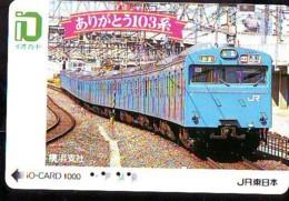 Carte Prépayée  Japon * TRAIN *  JR * IO * CARD * (4960) Japan Prepaid Card * ZUG * Karte * TREIN * IO * - Trains
