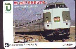 Carte Prépayée  Japon * TRAIN *  JR * IO * CARD * (4961) Japan Prepaid Card * ZUG * Karte * TREIN * IO * - Trains