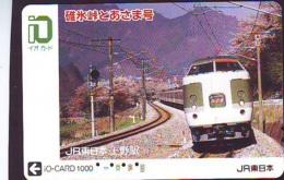 Carte Prépayée  Japon * TRAIN *  JR * IO * CARD * (4962) Japan Prepaid Card * ZUG * Karte * TREIN * IO * - Trains