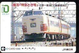 Carte Prépayée  Japon * TRAIN *  JR * IO * CARD * (4963) Japan Prepaid Card * ZUG * Karte * TREIN * IO * - Trains