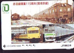 Carte Prépayée  Japon * TRAIN *  JR * IO * CARD * (4964) Japan Prepaid Card * ZUG * Karte * TREIN * IO * - Trains