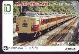Carte Prépayée  Japon * TRAIN *  JR * IO * CARD * (4966) Japan Prepaid Card * ZUG * Karte * TREIN * IO * - Trains