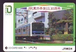 Carte Prépayée  Japon * TRAIN *  JR * IO * CARD * (4968) Japan Prepaid Card * ZUG * Karte * TREIN * IO * - Trains