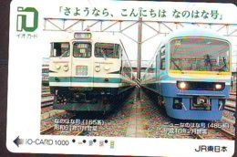 Carte Prépayée  Japon * TRAIN *  JR * IO * CARD * (4969) Japan Prepaid Card * ZUG * Karte * TREIN * IO * - Trains