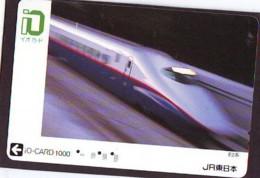 Carte Prépayée  Japon * TRAIN *  JR * IO * CARD * (4970) Japan Prepaid Card * ZUG * Karte * TREIN * IO * - Trains