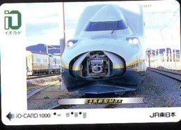Carte Prépayée  Japon * TRAIN *  JR * IO * CARD * (4971) Japan Prepaid Card * ZUG * Karte * TREIN * IO * - Trains