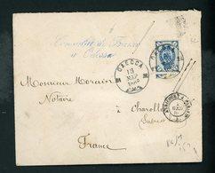 """N°Yt 32 SUR LETTRE, OBLITÉRÉ D'ODESSA DE 1886 AVEC GRIFFE DU """"CONSULAT DE FRANCE À ODESSA"""" POUR CHAROLLES - 1857-1916 Imperium"""