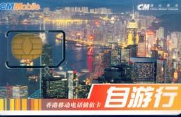 Hong Kong GSM SIM Cards, Victoria Harbour (1pcs,MINT) - Hong Kong