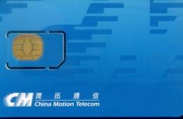 Hong Kong GSM SIM Cards, LOGO (1pcs,MINT) - Hong Kong