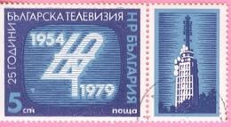 BULGARIA - The 25-th Anniversary Of Bulgarian Television  - 1979 - Bulgarien