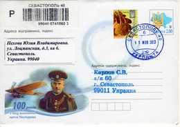 "Registerd Mail: Aviation: ""Nesterov's Loop,"" Or A ""Dead Loop"" - 100 Years - Ucraina"