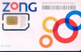 Pakistan GSM SIM Cards, (1pcs,MINT) - Pakistan