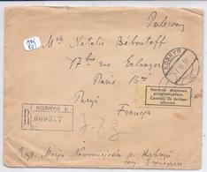 POLOGNE- RECOMMANDE DE KOBRYN- TIMBRES AU VERSO- 1939 - 1939-44: 2ème Guerre Mondiale
