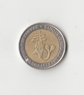 Union Monetaire Ouest Africaine. 200 FCFA, 2017. - Monete