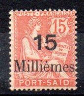 PORT-SAID - YT N° 64 - Neuf ** - MNH - Cote: 150,00 € - Neufs