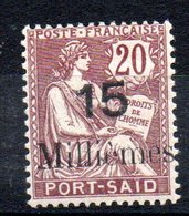 PORT-SAID - YT N° 65 - Neuf * - MH - Cote: 100,00 € - Neufs