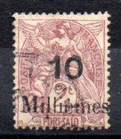 PORT-SAID - YT N° 63 - Cote: 45,00 € - Used Stamps