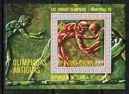 EQUATORIAL GUINEA  Scott # UNLISTED** VF MINT NH 1976 SOUVENIR SHEET  LG-973 - Equatorial Guinea