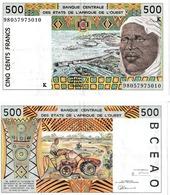 Etats D'Afrique De L'ouest 500 Francs - États D'Afrique De L'Ouest