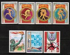 EQUATORIAL GUINEA  Scott # UNLISTED** VF MINT NH 1976 SET  LG-975 - Equatorial Guinea