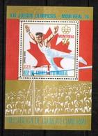 EQUATORIAL GUINEA  Scott # UNLISTED** VF MINT NH 1976 SOUVENIR SHEET  LG-976 - Equatorial Guinea