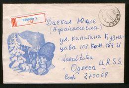Romania 1979 R-cover Fagaras - Odessa (Ukraine, USSR), Stamps Ships - 1948-.... Républiques