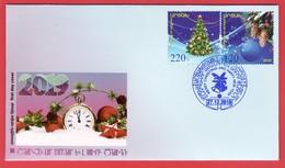Armenien/Armenie/Armenia/Artsakh/Karabakh 2018, Merry Christmas And Happy New Year - FDC - Armenia