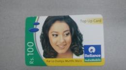 India-rim Prepiad Card-(43)-(rs.100)-(gujarat)-(30.6.2007)-(look Out Side)-used Card+1 Card Prepiad Free - India