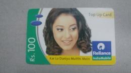 India-rim Prepiad Card-(43a)-(rs.100)-(gujarat)-(30.6.2007)-(look Out Side)-used Card+1 Card Prepiad Free - India