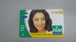 India-rim Prepiad Card-(43b)-(rs.110)-(gujarat)-(31.12.2005)-(look Out Side)-used Card+1 Card Prepiad Free - India
