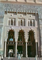 CPSM La Mecque-Mosque Of Mecca                       L2743 - Arabie Saoudite